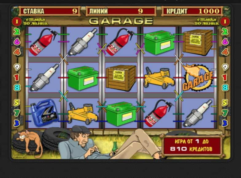игровые автоматы онлайн игры гараж бесплатно