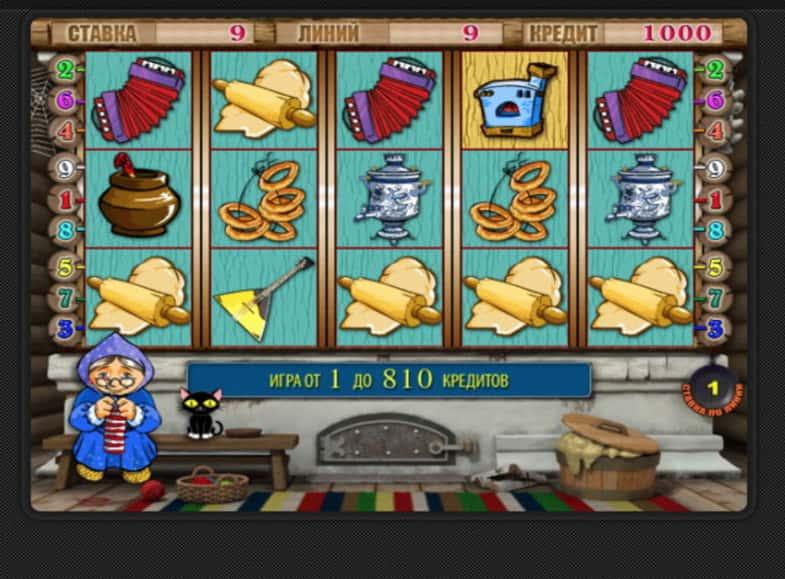 Игровой автомат игрушек кран-машина