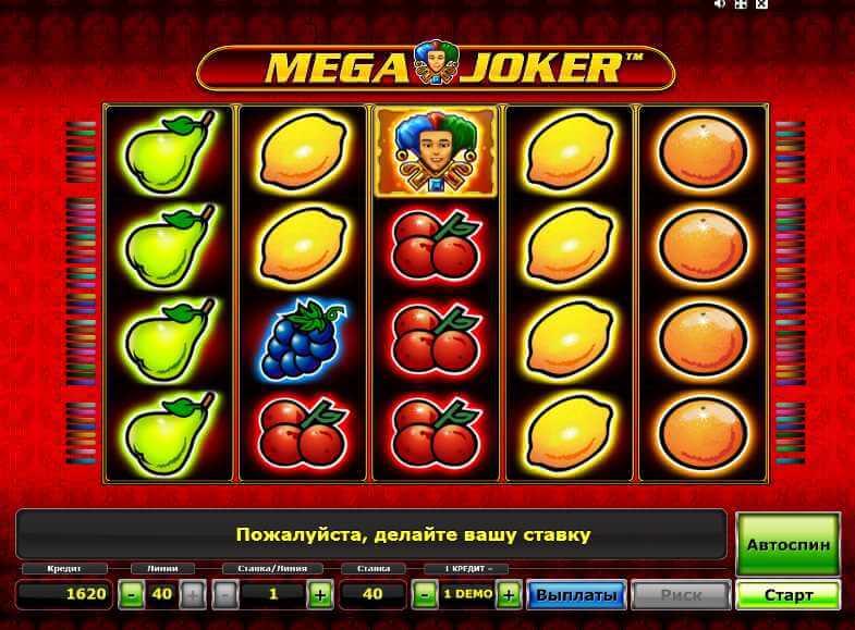 Безкоштовні ігри онлайн ігрові автомати без реєстрації