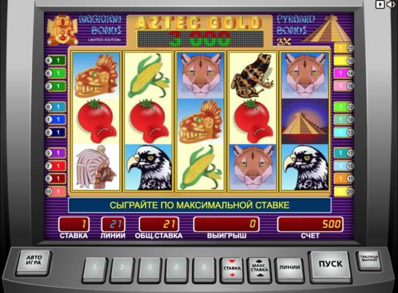 игровые автоматы пирамида играть онлайн